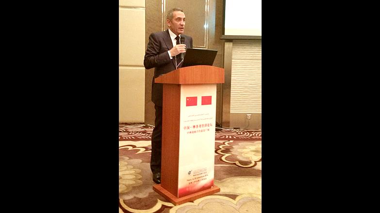 M. le Ministre, Moulay Hafid Elalamy, lors de l'ouverture du forum sino-marocain à Pékin, le 28 nov. 2014